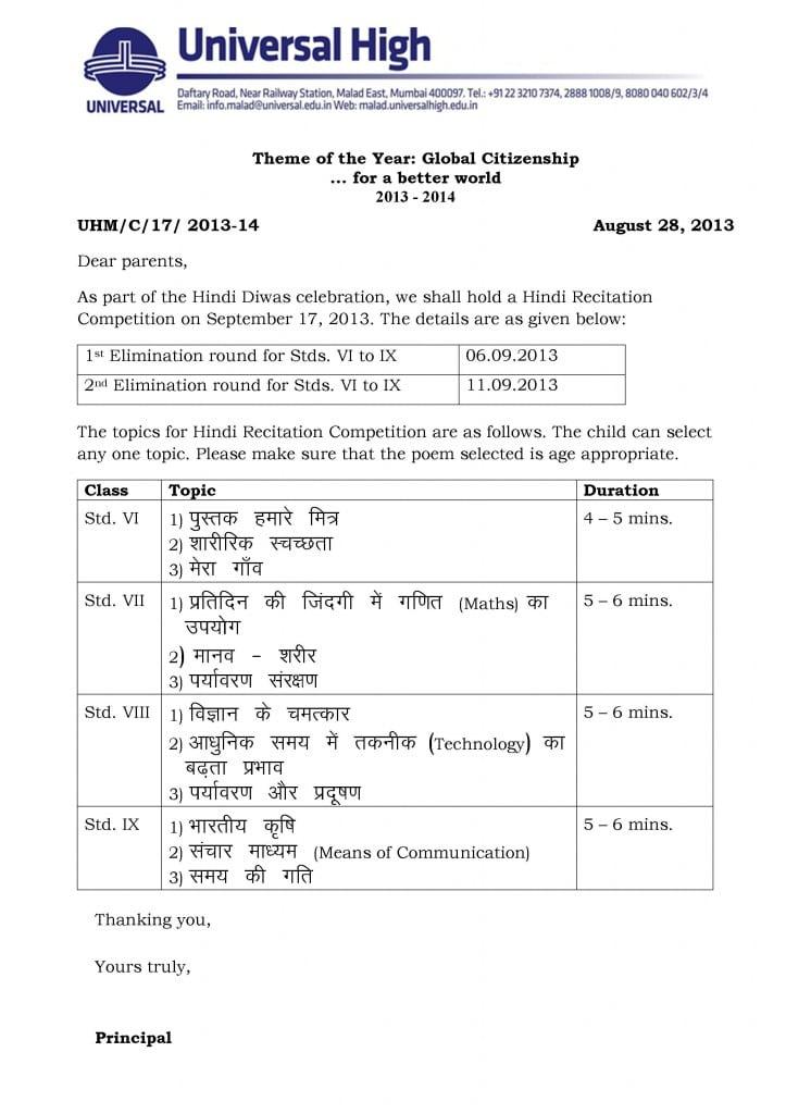 Stds. VI to IX -Hindi Recitation Competition