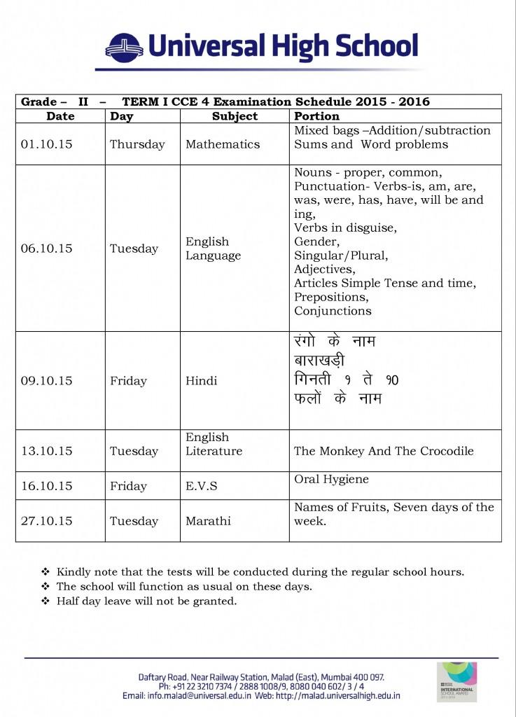 Grade II – TERM I CCE 4 Examination Schedule 2015 – 2016.