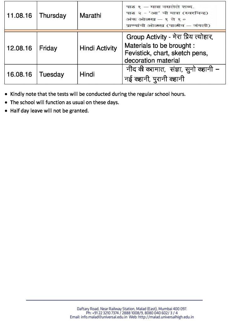 grade iv term 1 cce-1 syllabus 2016-17-1