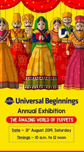 Annual Exhib